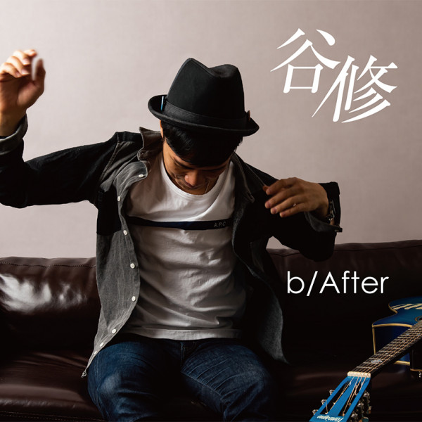 b/After